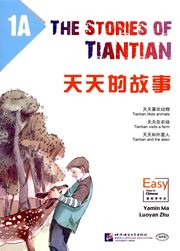 The Stories of Tiantian 1A