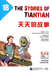 The Stories of Tiantian 1B