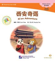 Xian Adventure - The Chinese Library Series