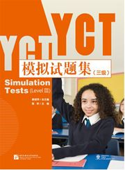 YCT Simulation Tests Level 3