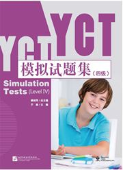 YCT Simulation Tests Level 4