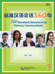 360 Standard Sentences in Chinese Conversations - 1