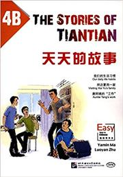 The Stories of Tiantian 4B