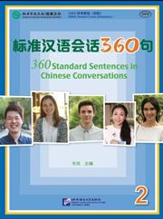 360 Standard Sentences in Chinese Conversations - 2