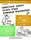 Selected Jokes from Past Chinese Dynasties vol.2