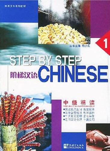 Step by Step Chinese: Intensive Chinese - Intermediate vol.1