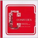 Confucius - Chinese Namecards