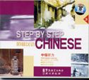 Step by Step Chinese vol.3 - Intermediate Listening