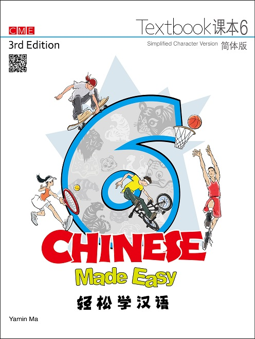 Chinese Made Easy vol.6 - Textbook