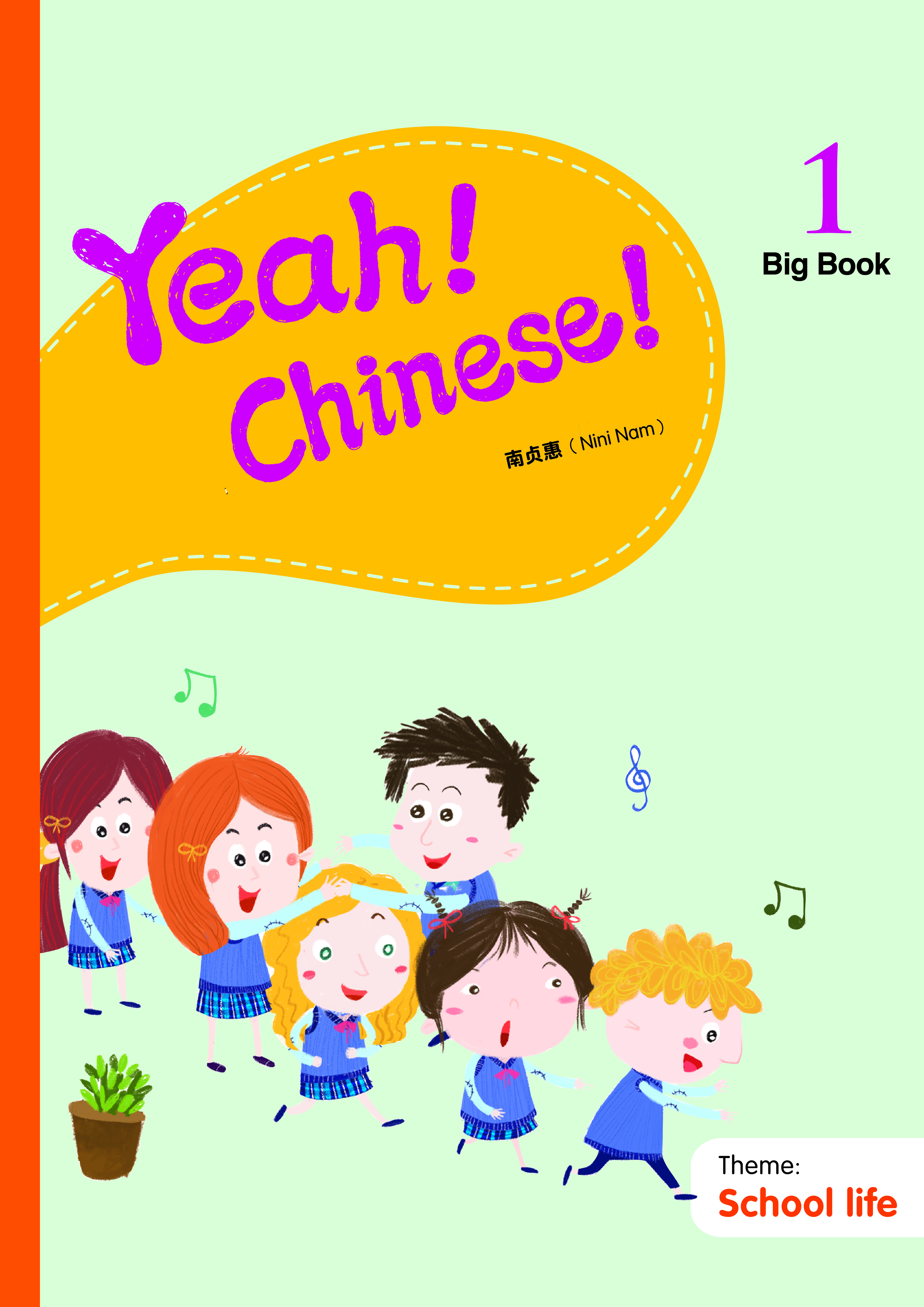 Yeah! Chinese! Big Book 1