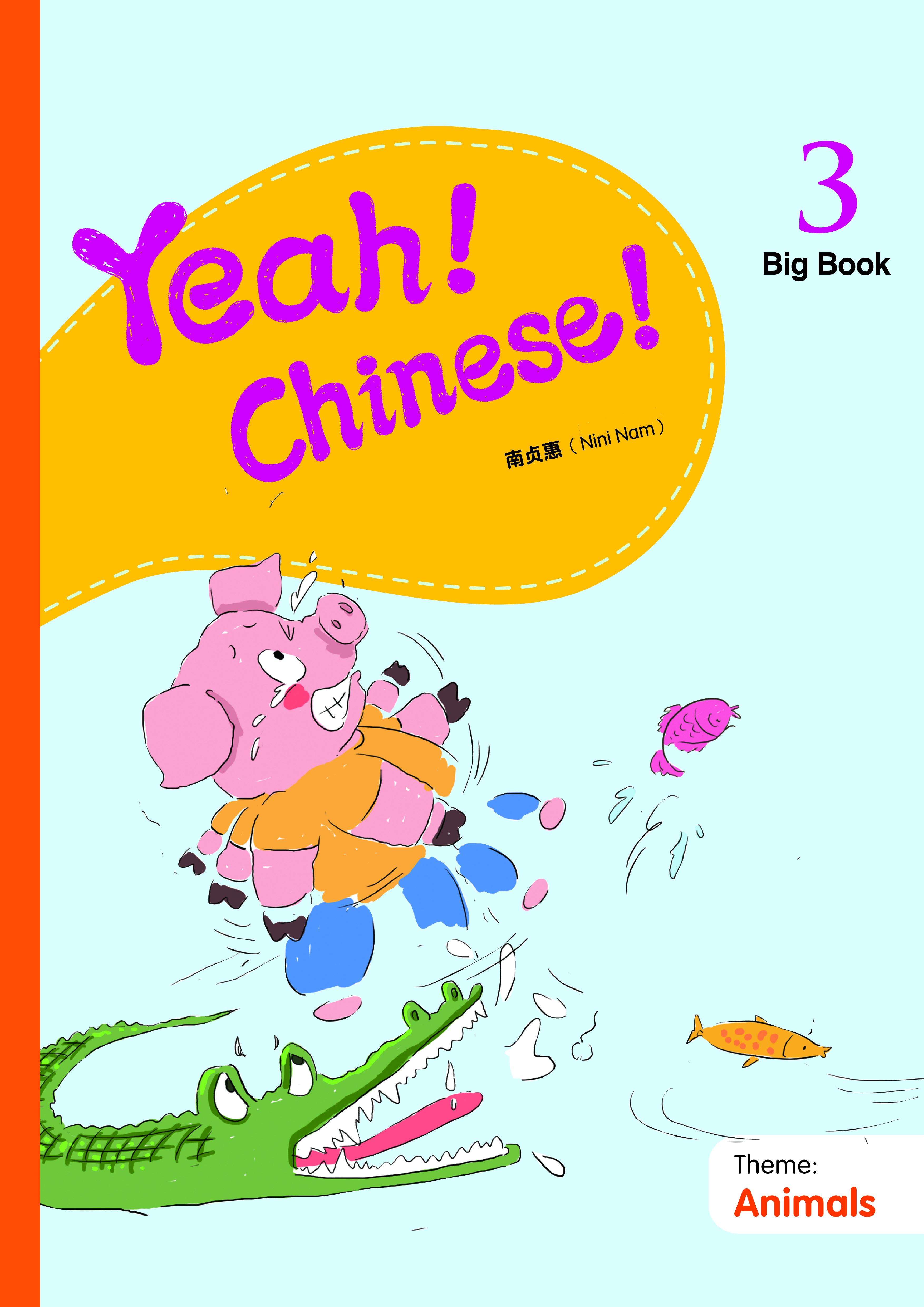Yeah! Chinese! Big Book 3
