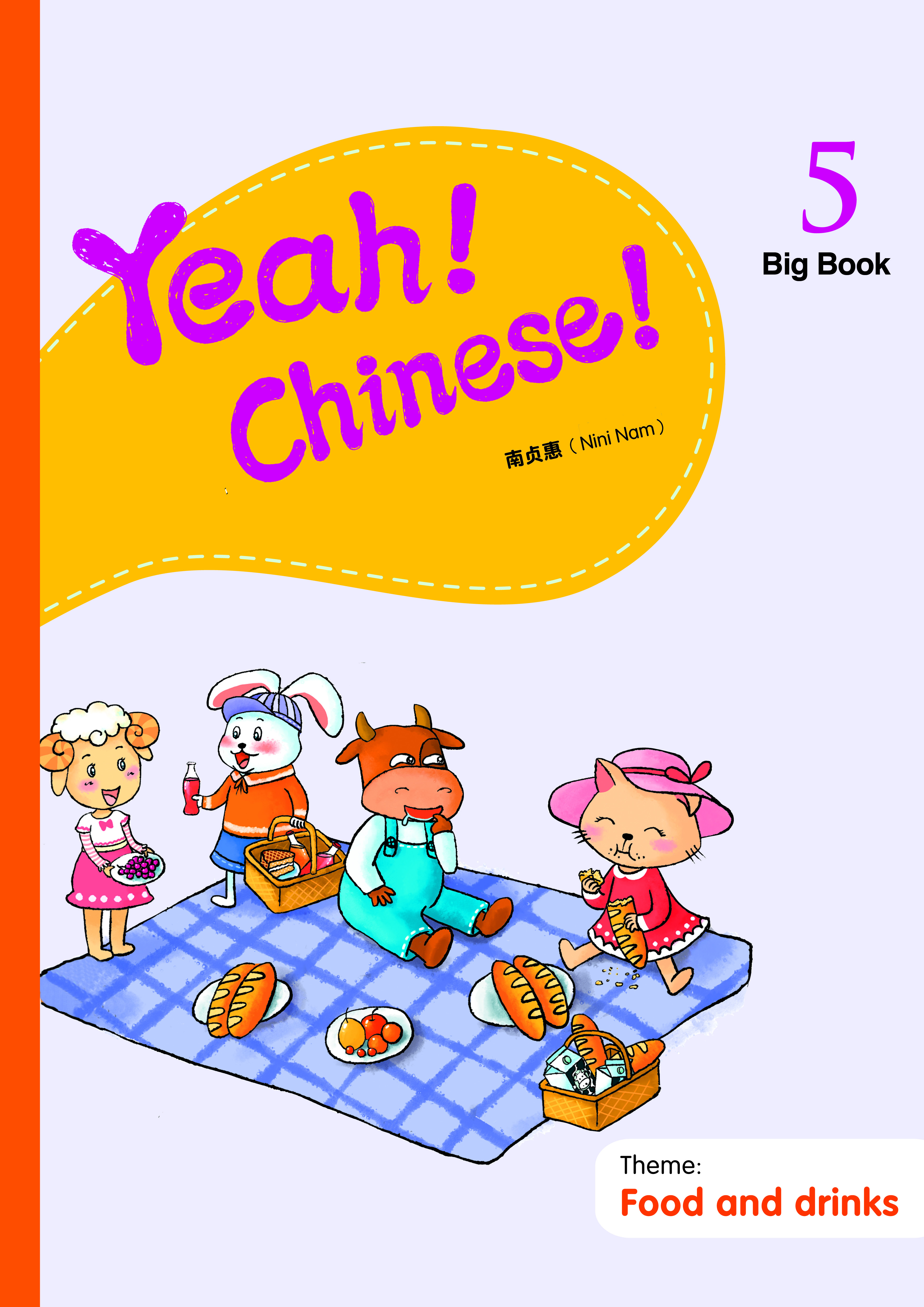 Yeah! Chinese! Big Book 5