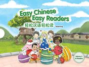 Easy Chinese Easy Readers - Vol. 3