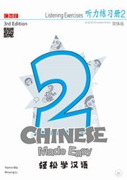 Chinese Made Easy vol.2 - Listening exercises