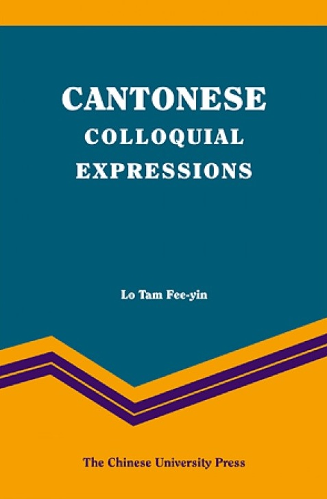 Cantonese Colloquial Expressions