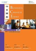 Business Chinese Today: Reading & Writing - Beginner