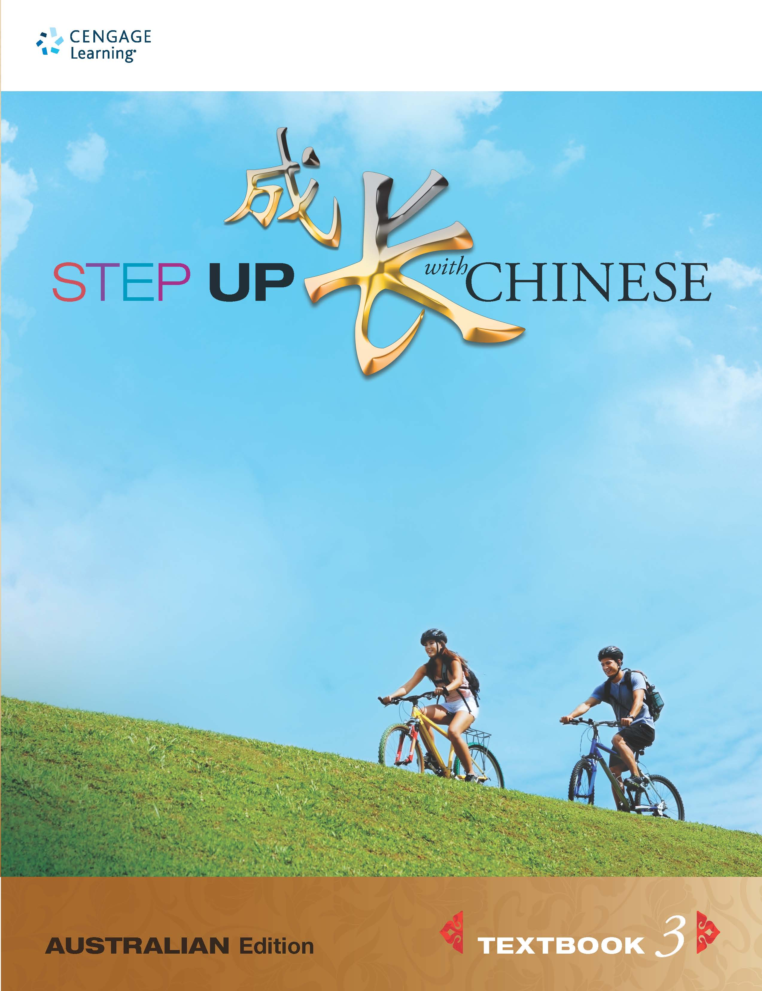 Step Up With Chinese Level 3 - Textbook