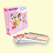Basic Chinese 500 - Confident Reader Box Set