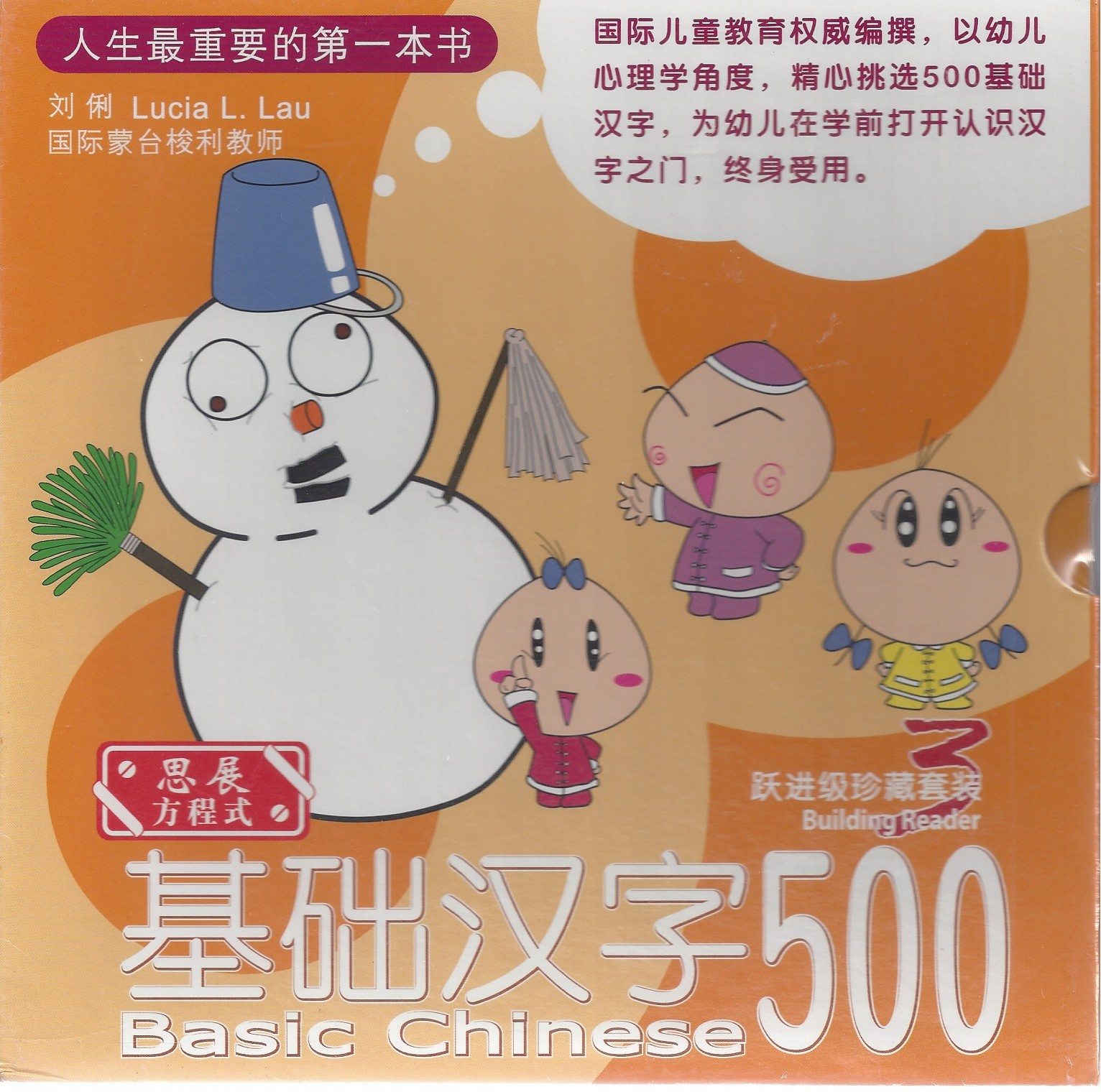Basic Chinese 500 - Building Reader Box Set