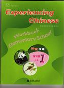 Experiencing Chinese for Elementary School vol.1 - Workbook